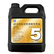 五档自动变速箱油 5HP(奥迪A6 C5/老帕萨特1.8T 2.8 B5/宝马5系 E39) 4L