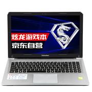 炫龙 A41L-781S1N 15.6英寸轻薄游戏笔记本电脑 (I7四核 2G独显 4G 1TB+128G SSD 1080P)