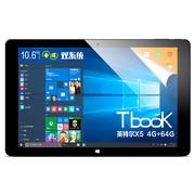 台电 TBook11 2合1平板电脑 10.6英寸(Intel x5处理器 4G内存 1920x1080 正版Win10+安卓)