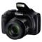 佳能 PowerShot SX540 HS 数码相机( 2030万像素 、50倍光学变焦)产品图片1