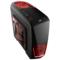 AOC S651/D 黑色 原生USB3.0/全兼容SSD/专用散热侧透板产品图片2