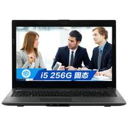 清华同方 锋锐S10U-M02 14英寸笔记本(I5-4250U 4G 256GSSD 核心显卡 )win7 银灰色