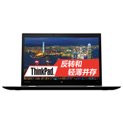 ThinkPad X1 Yoga (20FQA00HCD) 14英寸翻转触控笔记本电脑(i7-6500U 8G 256GB SSD WQHD IP