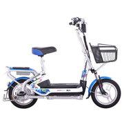 爱玛 电动车锂电电动车菲莱 铝合金车架 TDT457Z 美特亮宝石蓝