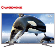 长虹 65U3C 65英寸HDR双64位4K超清智能平板液晶电视机