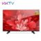 KKTV K40C 40英寸2K蓝光全高清节能液晶平板电视产品图片1