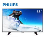 飞利浦 58PFF5455/T3 58英寸 全高清LED智能电视(黑色)