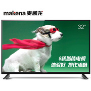 麦凯龙 M32L 32英寸全高清8核安卓智能平板液晶电视 WiFi(黑色)