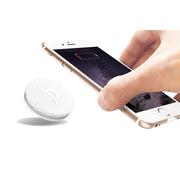 圣迪威(Sendio) 快充无线充电器 手机无线充电板底座 适用三星S6/S6edge诺基亚iphone LG 等 白色