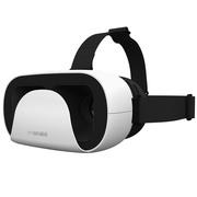 暴风魔镜 小D 虚拟现实VR眼镜 智能头戴3D眼镜手机头盔 白色