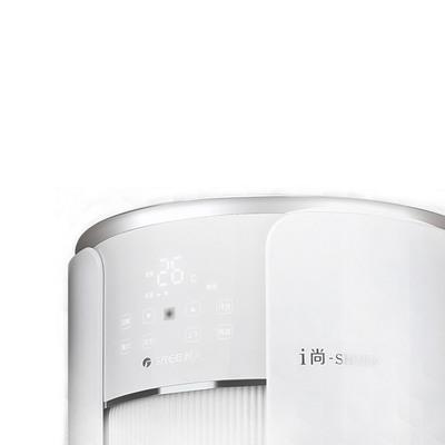 格力 3匹 I尚变频 立柜式家用冷暖空调(白色)KFR-72LW/(72555)FNhAb-A3产品图片3