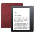 Kindle 亚马逊 Oasis电子书阅读器 波尔多红