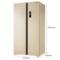 美菱 BCD-650WPCX 650升大容积 变频保鲜 风冷无霜 隐形门把手 金色对开门冰箱产品图片4