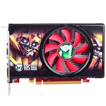 铭瑄 R7 350变形金刚2G 800/4000MHz 2GB/128bit GDDR5 PCI-E 3.0显卡产品图片主图