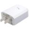 I-mu 手机充电器套装 USB平板电源适配器 (5V/2.1A快速充电头+2米苹果数据线) 适用苹果iPhone/iPad产品图片2