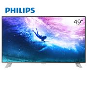 飞利浦 49PUF6256/T3 49英寸 超薄4K 超高清LED智能电视(黑色)