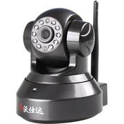 沃仕达 T7966WIP 无线摄像头 插卡网络摄像机 高清WIFI监控摄像头 网络无线摄像机 960P百万