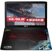 华硕 飞行堡垒旗舰版FX-PRO15.6英寸游戏本(i5-6300HQ 8G 1TB+128GSSD GTX960M 4G独显)