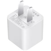Capshi C01 5V/1A充电器 USB电源适配器 手机充电头 适于苹果/三星/小米/华为