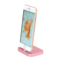 哥特斯 iPhone充电底座 充电器 手机支架 适用于苹果 iPhone se/5/5c/5s/6s/6plus Base 8 玫瑰金产品图片2