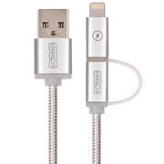 哥特斯 M9 编织二合一数据线 手机充电线 1米 银色 适用于苹果iPhone6s/Plus iPad Air Pro Mini 安卓