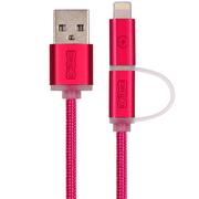 哥特斯 M9 编织二合一数据线 手机充电线 1米 玫瑰红 适用于苹果iPhone6s/Plus iPad Air Pro Mini 安卓