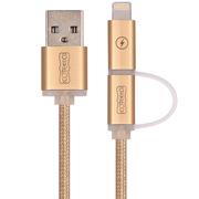 哥特斯 M9 编织二合一数据线 手机充电线 1米 金色 适用于苹果iPhone6s/Plus iPad Air Pro Mini 安卓