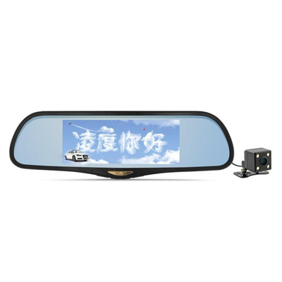 凌度 HS995 行车记录仪 安卓导航 7.36英寸  高清夜视广角产品图片1