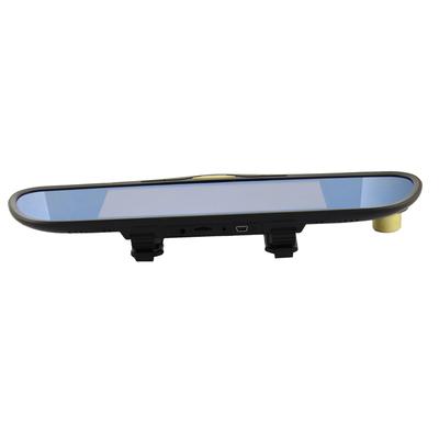 凌度 HS995 行车记录仪 安卓导航 7.36英寸  高清夜视广角产品图片5