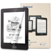 纳图森 适配Kindle 1499元版 Kindle Voyage 航行 电子书阅读器 专用 高透 防刮 高清贴膜