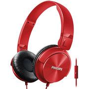 飞利浦 SHL3065RD 头带封闭式 轻巧平折耳机 时尚出街 线控式麦克风通话(红色)