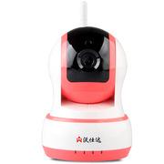 沃仕达 WSD-TG100H 云台智能网络摄像机 wifi远程监摄像头 高清夜视 家居无线摄像头ip camera