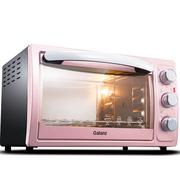 格兰仕 KWS1530LX-H7G 电烤箱家用30升容量 旋转烤叉 内置炉灯 玫瑰金外观