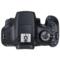 佳能 EOS 1300D(EF-S 18-55mm f/3.5-5.6 IS II&EF-S 55-250mm f/4-5.6 IS II) 单反双镜头套机产品图片4