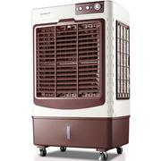 志高 FKL-L25J移动型蒸发式水冷工业商业空调扇/冷风机/电风扇