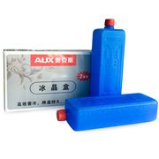 奥克斯  BJ-01冷风扇/空调扇冰晶盒-2块装 高效蓄冷