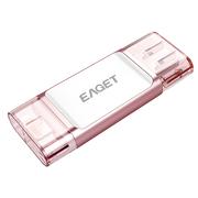 忆捷 i60 64G USB3.0苹果官方MFI认证苹果IPHONE lightning双接口苹果手机U盘电脑通用 玫瑰金