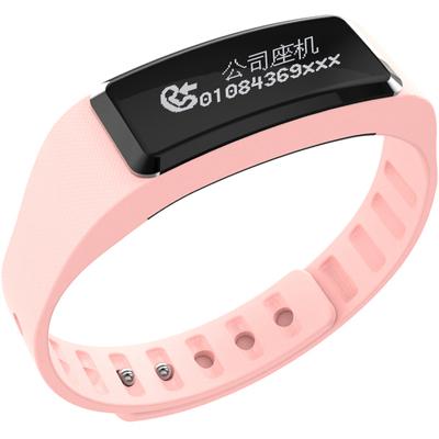 全程通 QCT-W2 智能手环 智能腕带 计步器 来电提醒 微信提示 触控屏幕 运动健康手环 粉色产品图片3