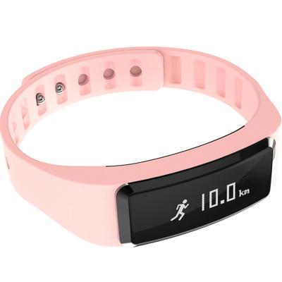 全程通 QCT-W2 智能手环 智能腕带 计步器 来电提醒 微信提示 触控屏幕 运动健康手环 粉色产品图片4