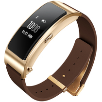 华为 手环B3   (蓝牙耳机与智能手环结合+金属机身+触控屏幕+真皮腕带) 商务版 摩卡棕产品图片主图