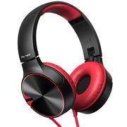 先锋 SE-MJ722T -R 重低音头戴式便携折叠手机通话耳机 红色