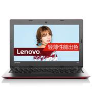 联想 Ideapad 100S 14.0英寸笔记本电脑 (双核N3050 4G内存 128G SSD固态 无光驱 win10)秋枫红