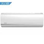 美的 KFR-35GW/BP3DN1Y-YA201(B2) 制冷王 壁挂式空调
