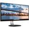 飞利浦  298P4QAJEB 29英寸IPS面板LED背光宽屏液晶显示器产品图片2