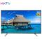 KKTV U60J 60英寸4K超高清64位处理器安卓智能WIFI平板液晶电视 康佳品质(黑色)产品图片1