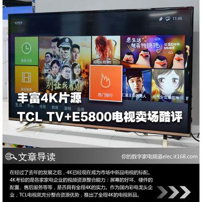 TCL L55E5800A-UD 55英寸4K网络智能LED液晶电视(黑色)产品图片2