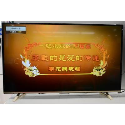 TCL L55E5800A-UD 55英寸4K网络智能LED液晶电视(黑色)产品图片3