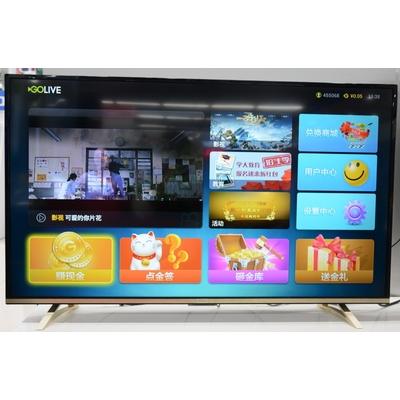 TCL L55E5800A-UD 55英寸4K网络智能LED液晶电视(黑色)产品图片4