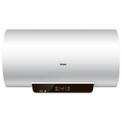 海尔 健康抑菌系列 无线遥控 预约洗浴 一级能效 60升电热水器EC6001-GC产品图片1