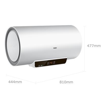 海尔 健康抑菌系列 无线遥控 预约洗浴 一级能效 60升电热水器EC6001-GC产品图片2